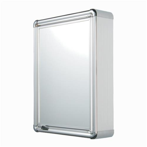 Armário Astra Sobrepor Alumínio 35x45x11,3cm