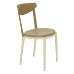 Cadeira Tramontina Luna 2 Caramelo com Base Bege